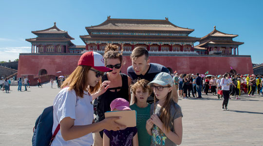 Discover the Forbidden City
