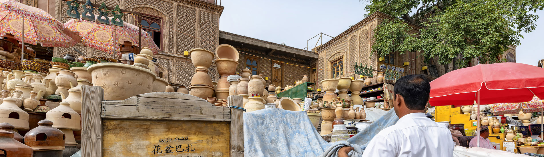 Kashgar Old City Market