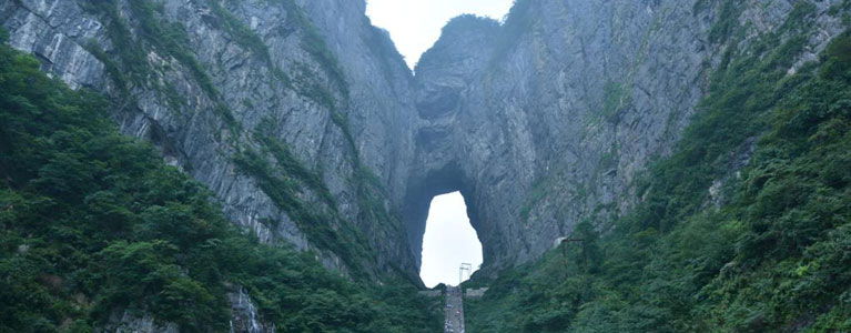 The Tianmen Mountian