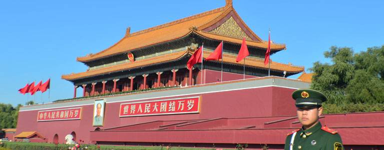 The Tian'anmen Square