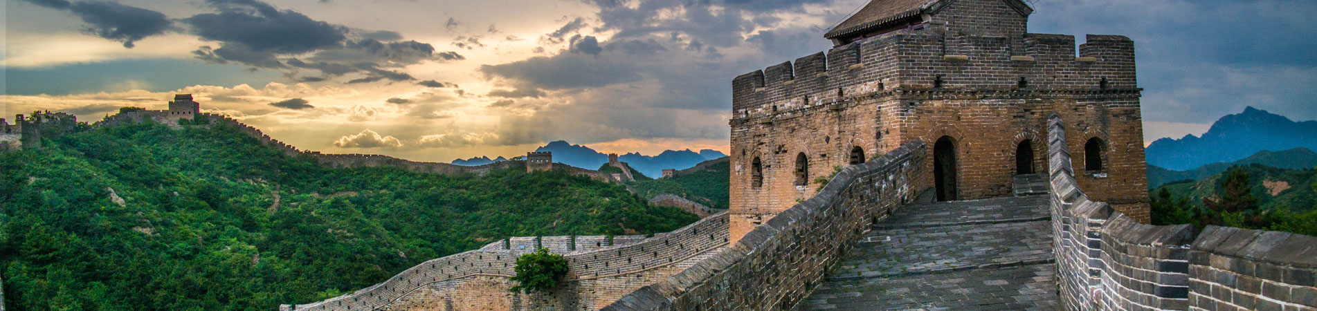 Great Wall of China, 2 days Beijing tour from Shanghai