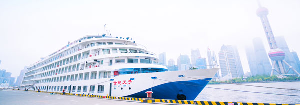 Shanghai International Cruise Port