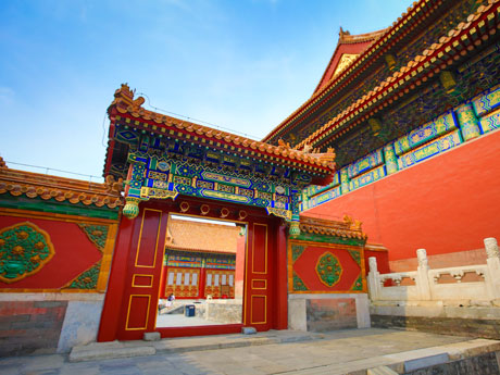 The Hidden Hall of Forbidden City