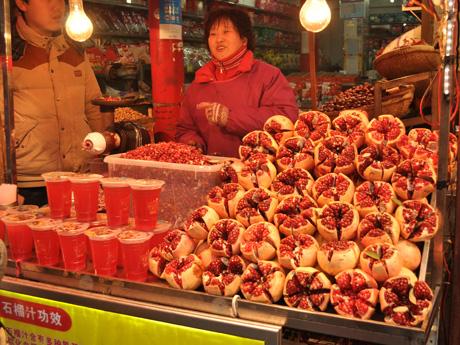 Local Fruite Pomegranate at Muslim Quarter
