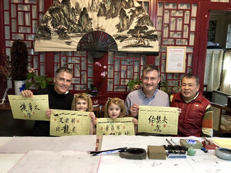 Chinese Calligraphy Learning in Hutong Family