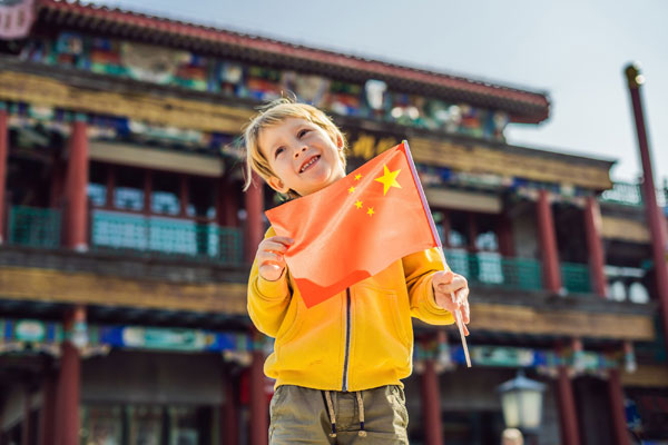 Chinese Immersion Tour