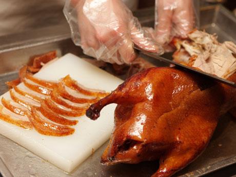 Bejing Roast Duck