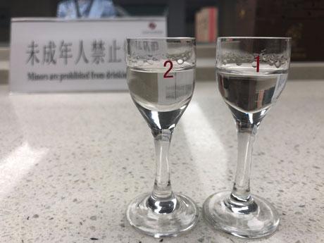 Rice Wine Tasting