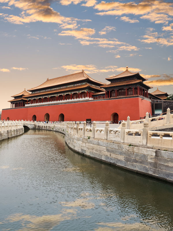 China tour 2020