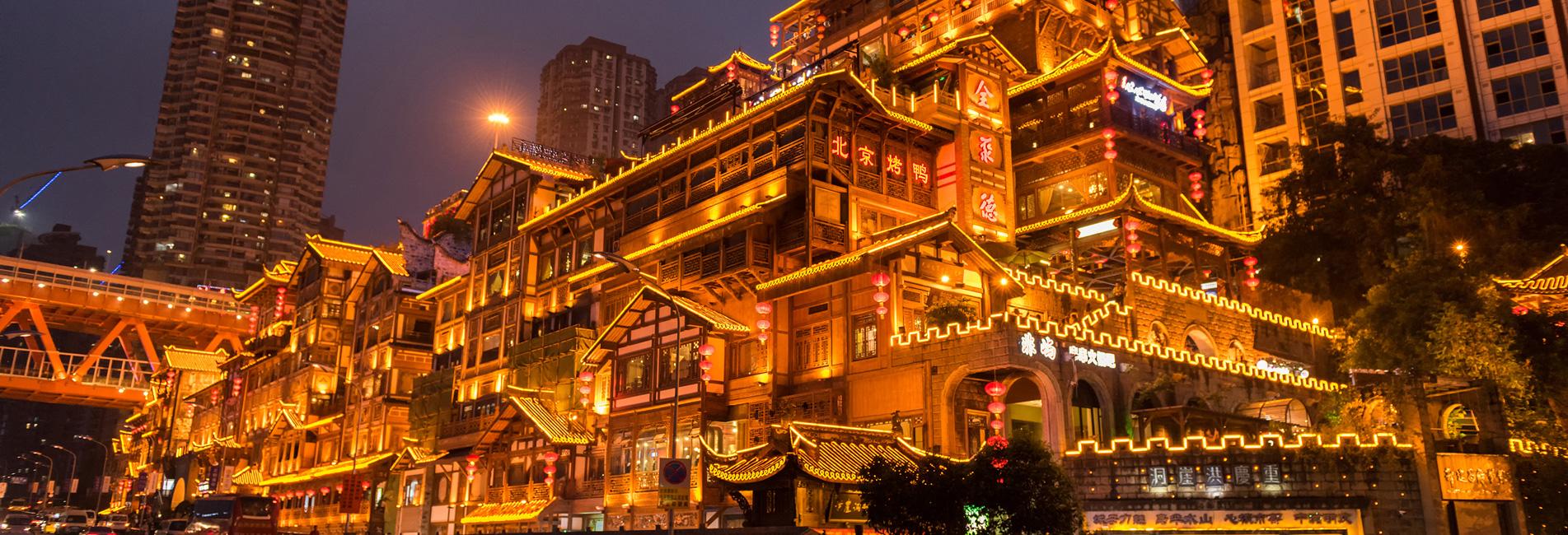 Chongqing Tours Private Tours To Chongqing China