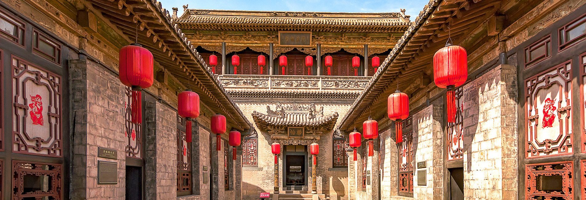 Pingtao Ancient City, red lantern