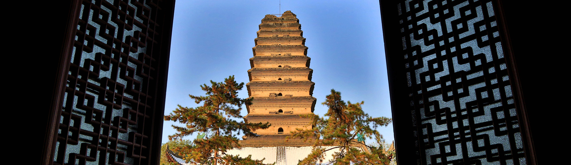 the Big Goose Pagoda in Xian