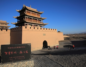 Jiayu Pass of the Great Wall
