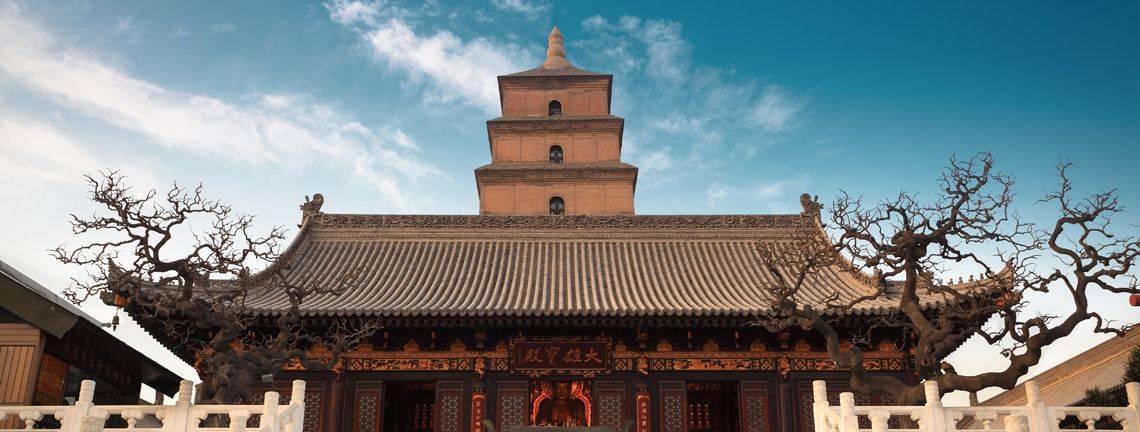 Big Google Pagoda