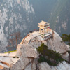 the Mt. Hua