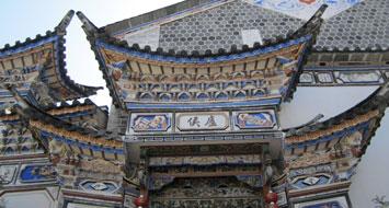 Bai Ethnic