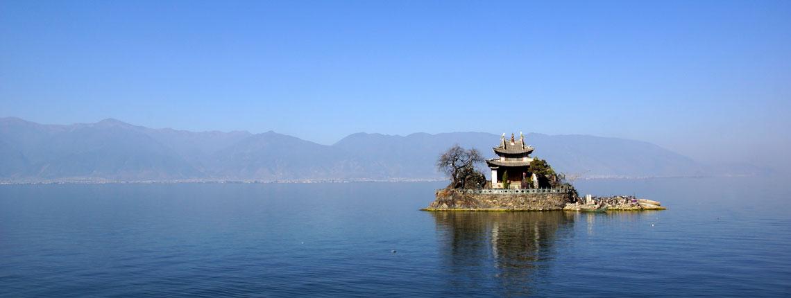 Er'hai Lake