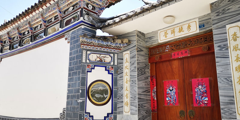 A traditional house of Bai nationality