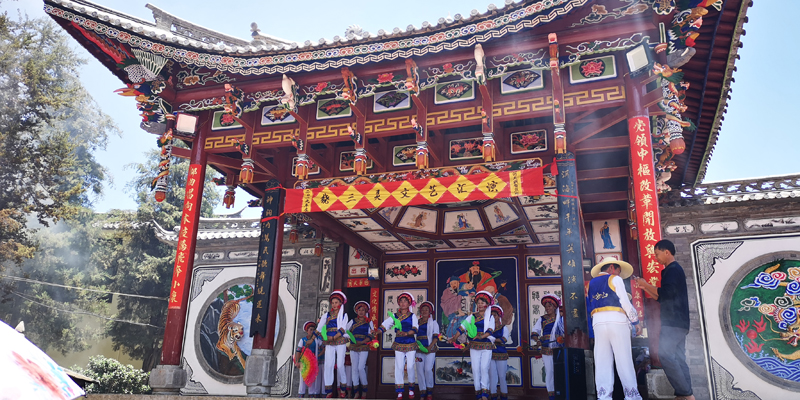 The performance of Bai people in Xizhou village