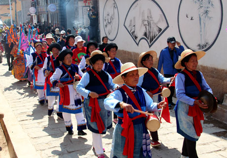 Bai people