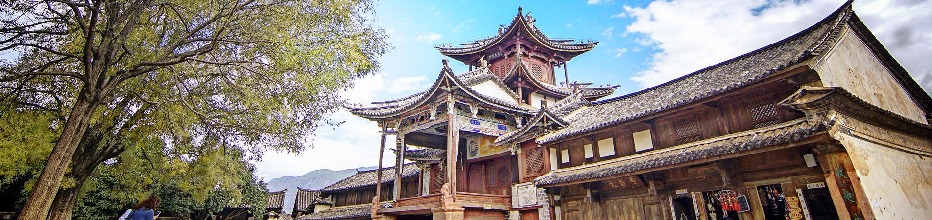 Circuits Yunnan