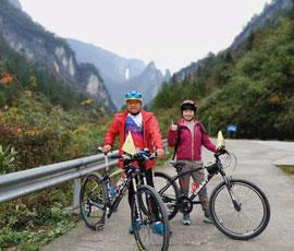 biking at the back of Tianmen Mountain