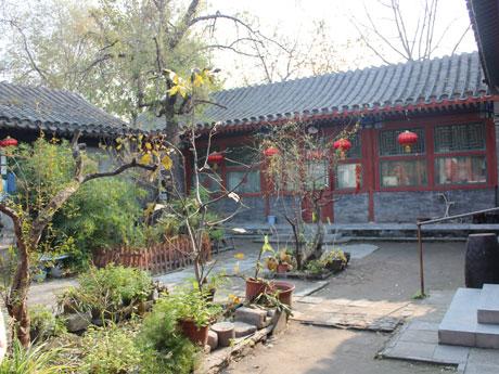 A hutong courtyard