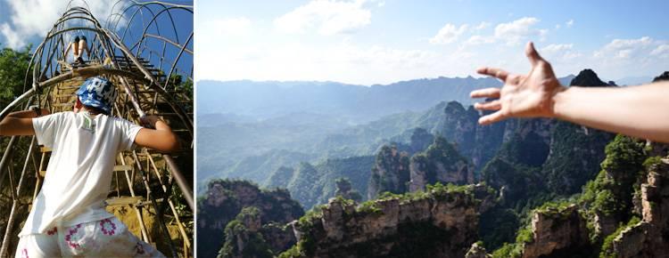Yangjaijie Scenery