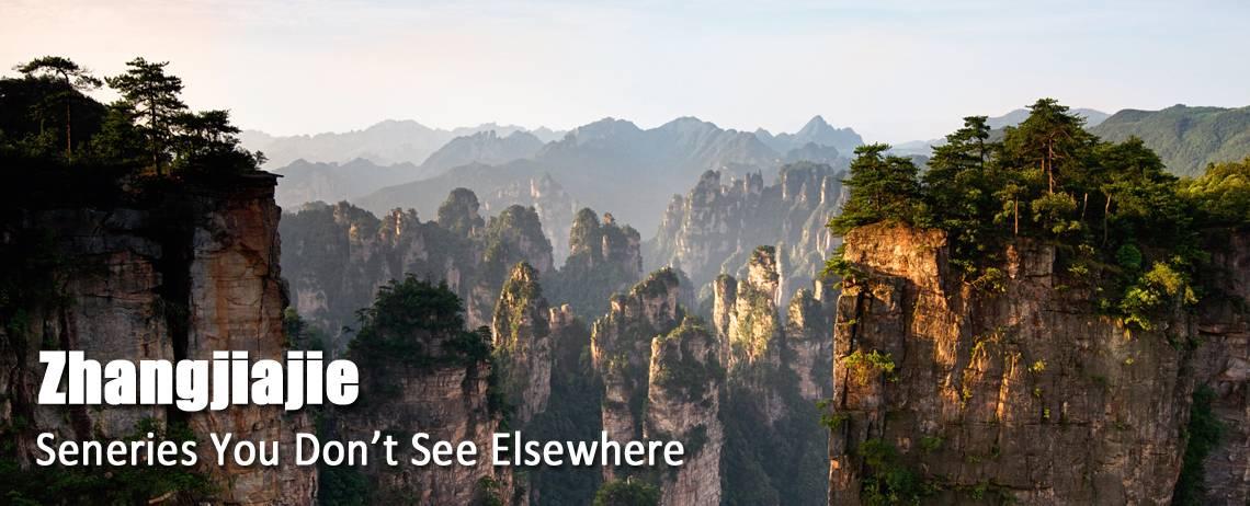 World Heritage Site Zhangjiajie