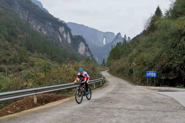 biking at Tianmen Mountain area