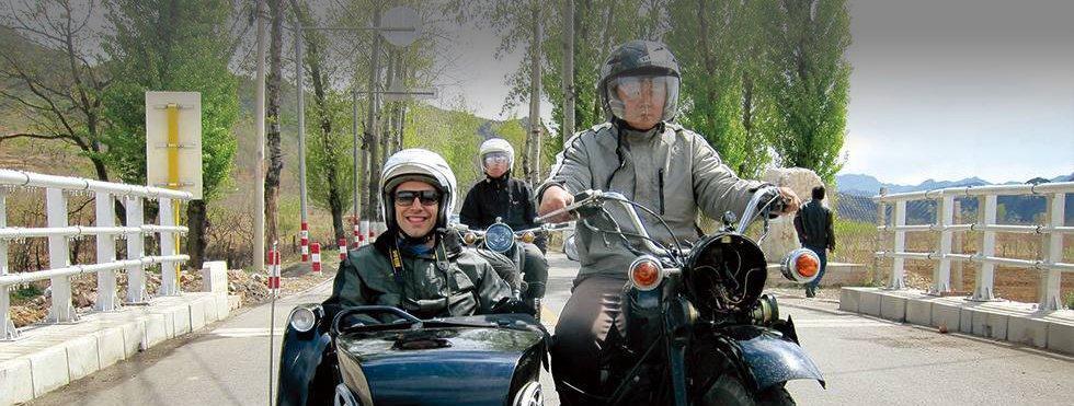 Beijing Sidecar  Motorbike