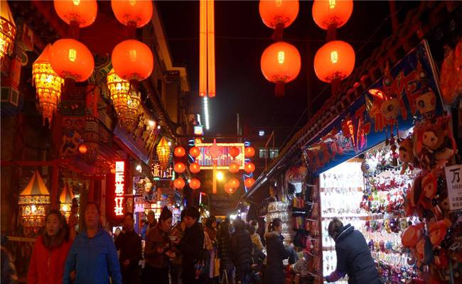 Wangfujing Night Market