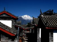 Essence of Ancient Lijiang Tour