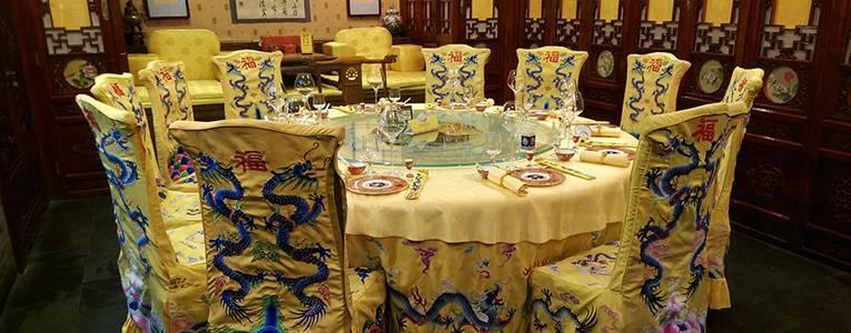 Baijiadayuan Restaurant