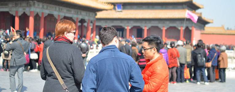 Avoid crowds in the Forbidden City