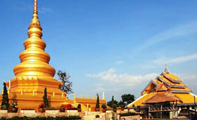 Laos essence 4-Day Tour