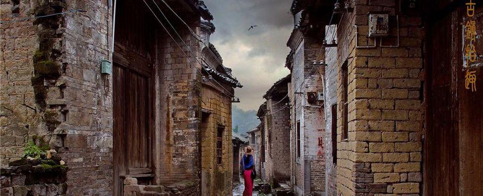 Xiongcun Village