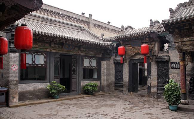 Qiao Family Compound