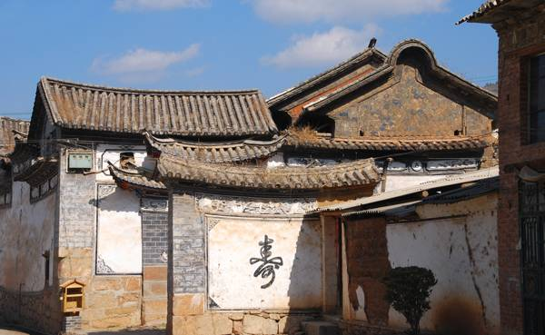 Houses of Bai People in Xizhou