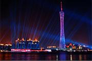 Guangzhou Transfer