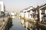 Suzhou Transfer