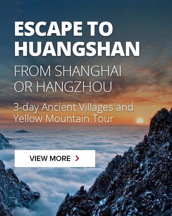 3-day Huangshan tour