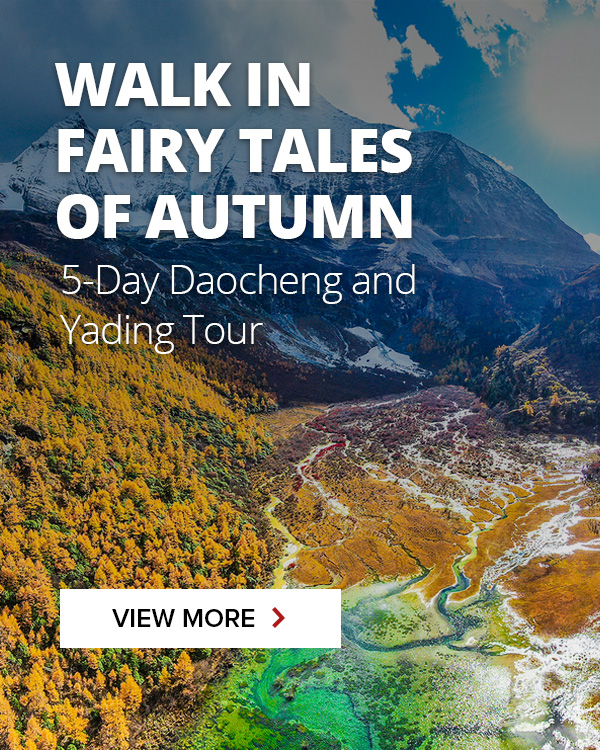 5-day Daocheng Yading tour