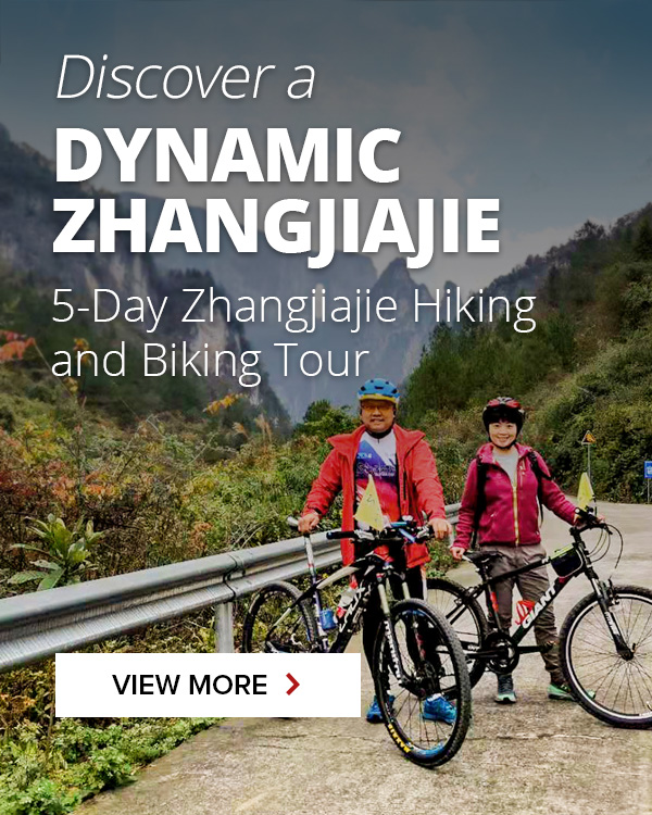 5-day Zhangjiajie tour