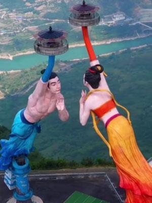 Flying Kiss Theme Park Park