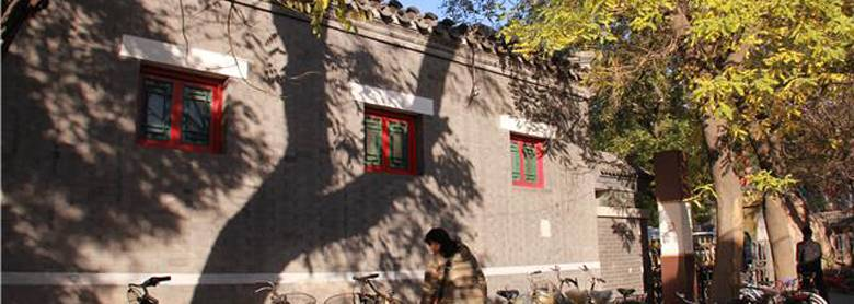 Beijing Hutong Walking Day Tour