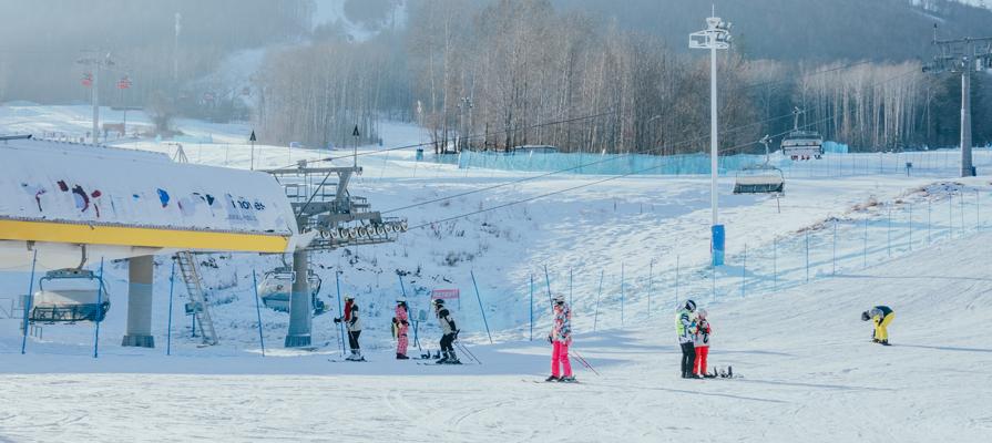 Changbaishan Wanda Jilin Ski Resort