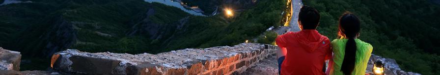 the Grear Wall at night