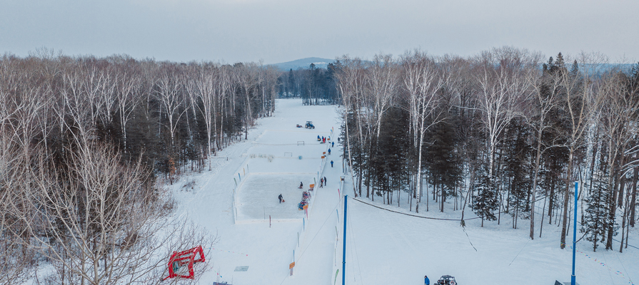 Jilin Wanda Changbaishan International Ski Resort