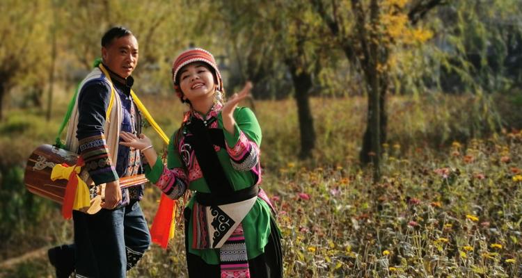 Yunnan Folk Arts